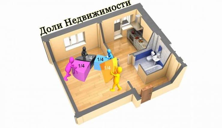 Сколько человек можно зарегистрировать в квартире