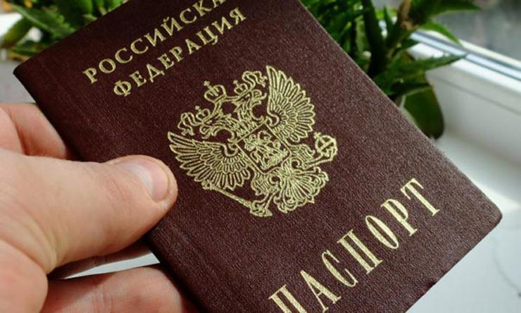 Изображение - Прописка в паспорте рф (регистрации) – для чего она нужна, как и где оформить skolko-mozhno-zhit-bez-propiski-v-pasporte-603x362