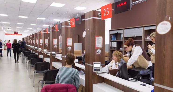 Изображение - Как поменять прописку — порядок смены регистрации в 2019 году wsi-imageoptim-652