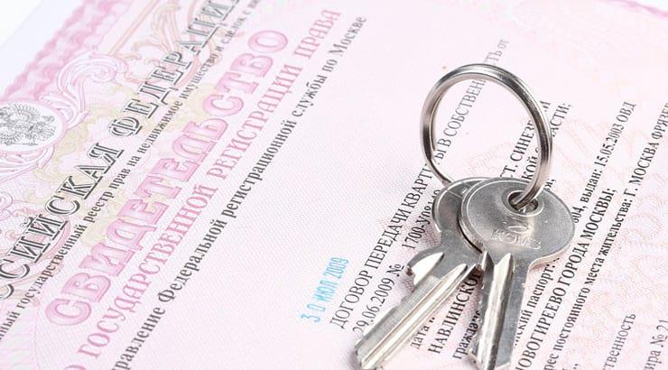 Изображение - Сколько человек можно прописать в квартире по закону рф wsi-imageoptim-cmygtwtblo4
