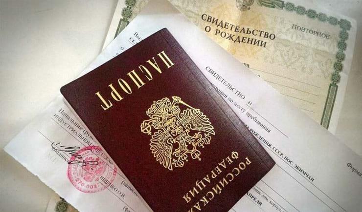 Изображение - Как сделать временную регистрацию по месту пребывания в 2019 году wsi-imageoptim-dokumenty_dlja_propiski_rebenka