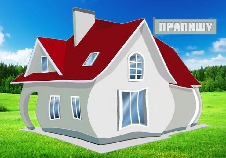 Фиктивная регистрация по месту жительства Ответственность
