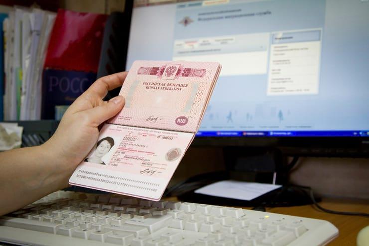 Изображение - Правила регистрации граждан рф по месту пребывания и месту жительства wsi-imageoptim-propiska1-4