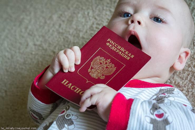 Изображение - Как сделать временную регистрацию по месту пребывания в 2019 году wsi-imageoptim-rossiyskoe_grazhdanstvo_3-1