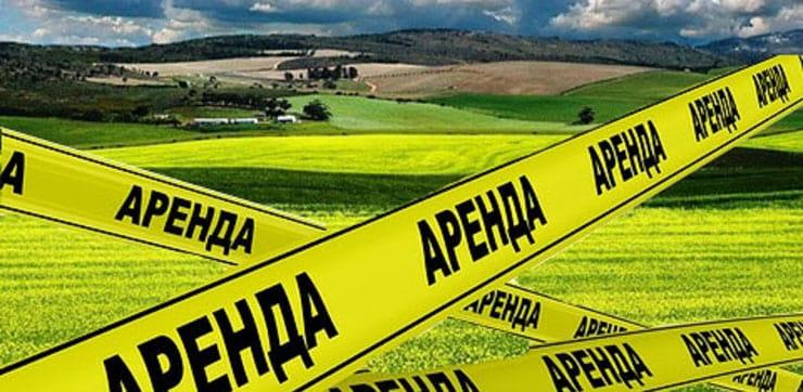 Изображение - Что такое ппа в недвижимости wsi-imageoptim-8ec80a1ca6f5821911468f13c32900bd