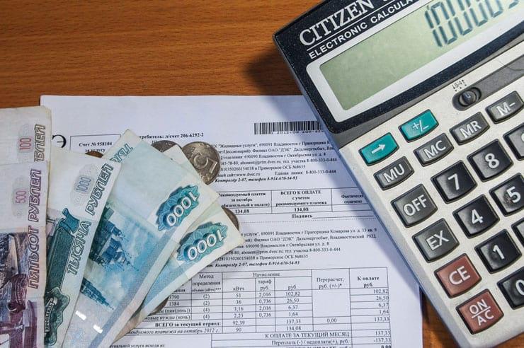 Изображение - Влияет ли временная регистрация на коммунальные платежи wsi-imageoptim-c59fa11709db428ca153fd9c3ab091d9
