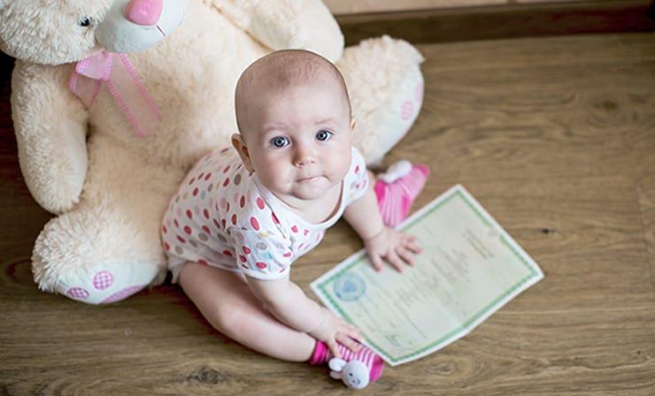 Закон о регистрации новорожденного ребенка