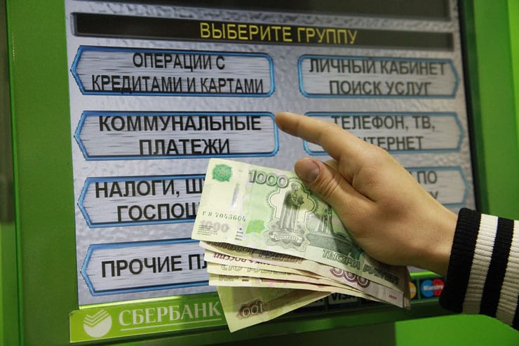 Изображение - Влияет ли временная регистрация на коммунальные платежи wsi-imageoptim-obschestvo-1_tarify-zhkh-prodolzhat-rost_1-1