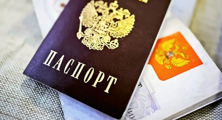 Изображение - Можно ли прописаться в апартаменты по закону в 2019 году wsi-imageoptim-pasport-1-1
