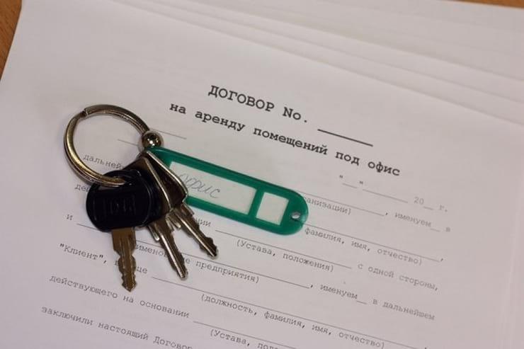 Изображение - Порядок расторжения договора аренды нежилого помещения в 2019 году wsi-imageoptim-rastorzhenie-dogovora-arendy-arendatorom