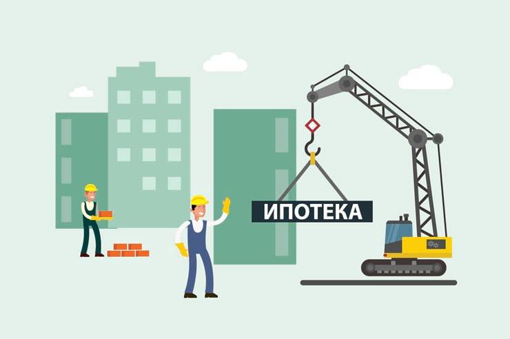Изображение - Завышение стоимости квартиры при ипотеке – риски покупателя wsi-imageoptim-stroitelstvo_bez-fona