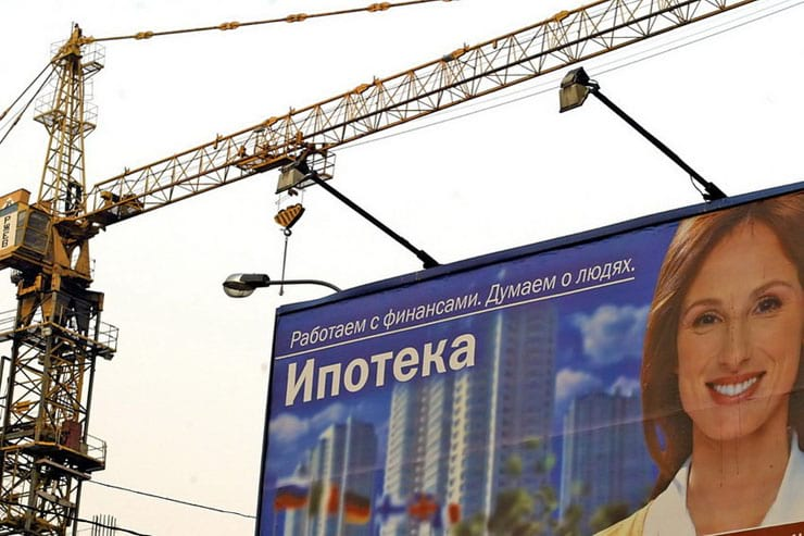 Изображение - Ипотечное кредитование в рф – каковы ее условия и особенности wsi-imageoptim-stroitelstvo_ipoteka_pavel_petrov_ria_850_d_850