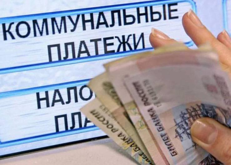 Платят ли коммунальные услуги за временную регистрацию