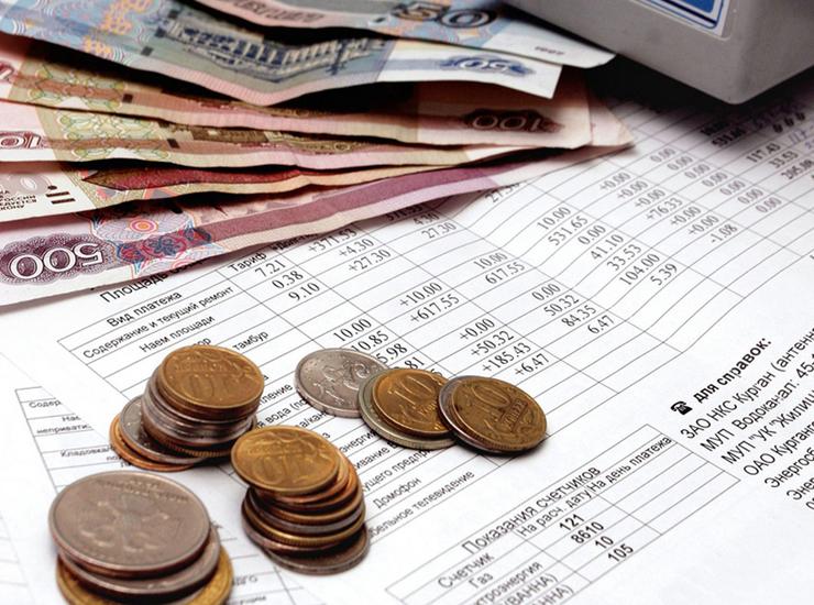 Изображение - Оплата коммунальных услуг без комиссии b649beaa2a51ad18667d8a7083bc7db9