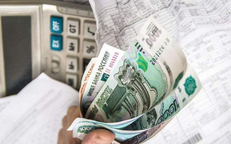 Изображение - Расчет оплаты за одн согласно 354 постановления правительства 2019-2020 года bablo
