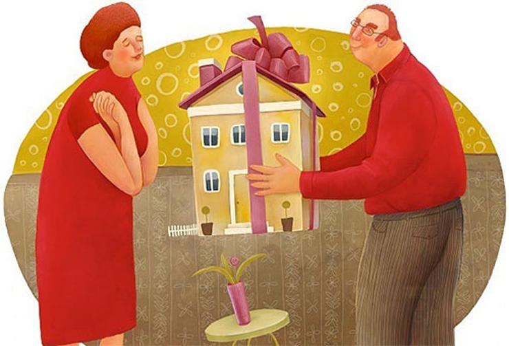 Договор дарения квартиры если она в ипотеке