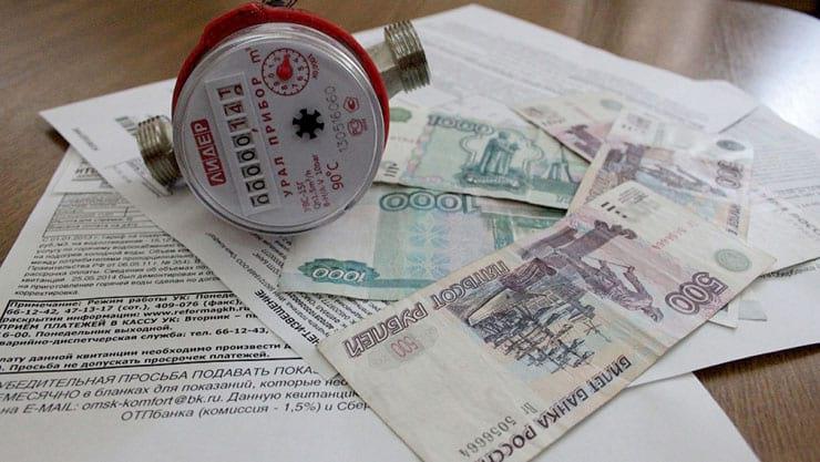 Изображение - Реструктуризация долга по жкх в 2019 году wsi-imageoptim-119355-60458