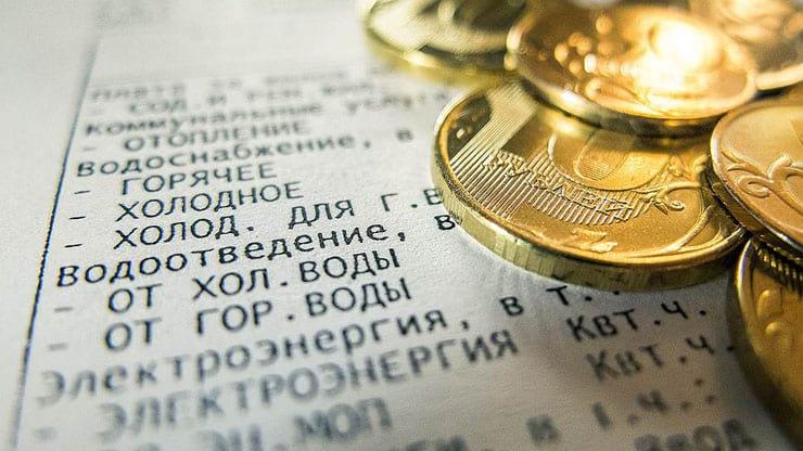 Изображение - Реструктуризация долга по жкх в 2019 году wsi-imageoptim-123