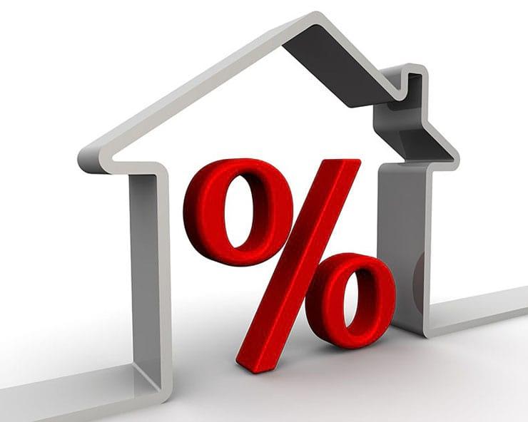 Образец заявления по возврату процентов за ипотеку распределения долей