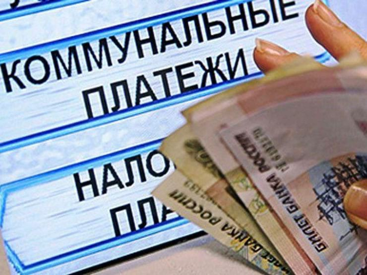 Изображение - Задолженность по жкх – как проверить наличие долга, взыскание с неплательщиков wsi-imageoptim-5565456