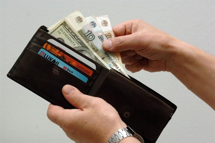 Изображение - Риски покупки квартиры с обременением в 2019 году – все за и против wsi-imageoptim-cash