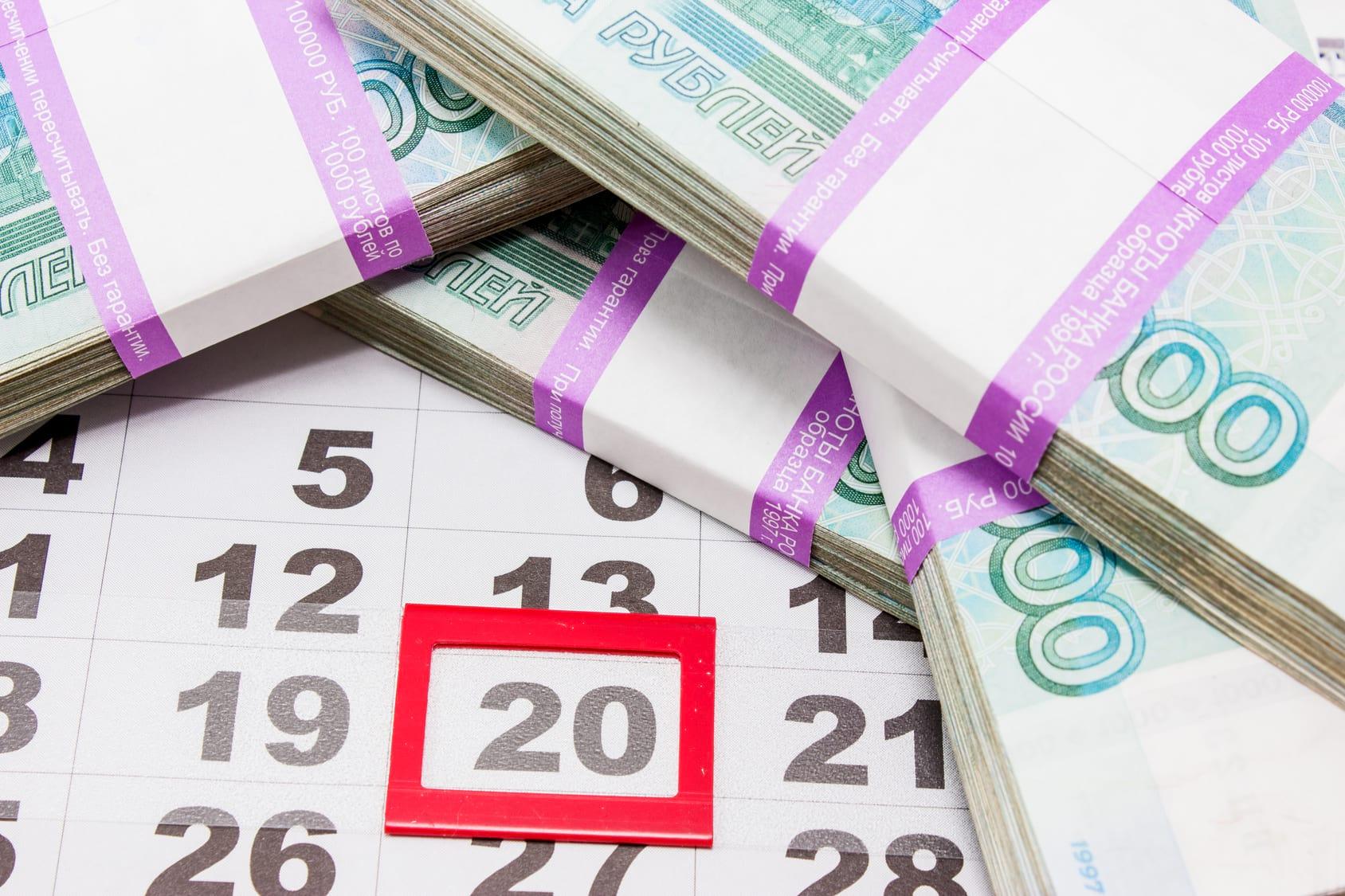 Изображение - Нужно ли платить налог на квартиру, если она в ипотеке wsi-imageoptim-dengi