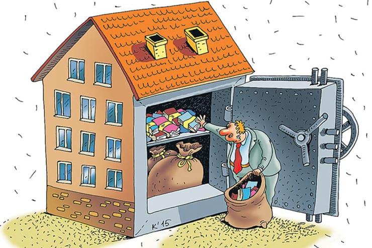 Изображение - Оплата коммунальных услуг без комиссии wsi-imageoptim-inx960x640-5