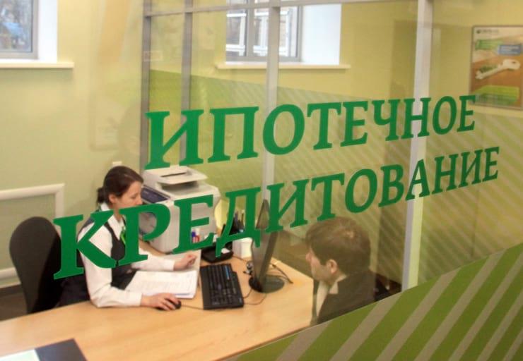 Изображение - Каков максимальный и минимальный срок ипотеки в россии wsi-imageoptim-sber