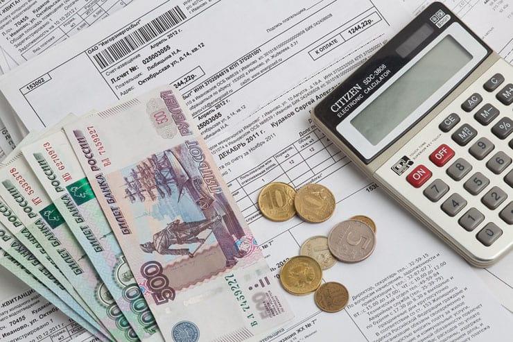 Изображение - Правила предоставления коммунальных услуг wsi-imageoptim-subsidii-1