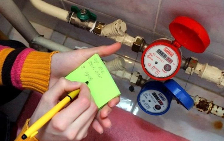 Изображение - Договор на оплату услуг коммунальных услуг wsi-imageoptim-water2502-sqdjs