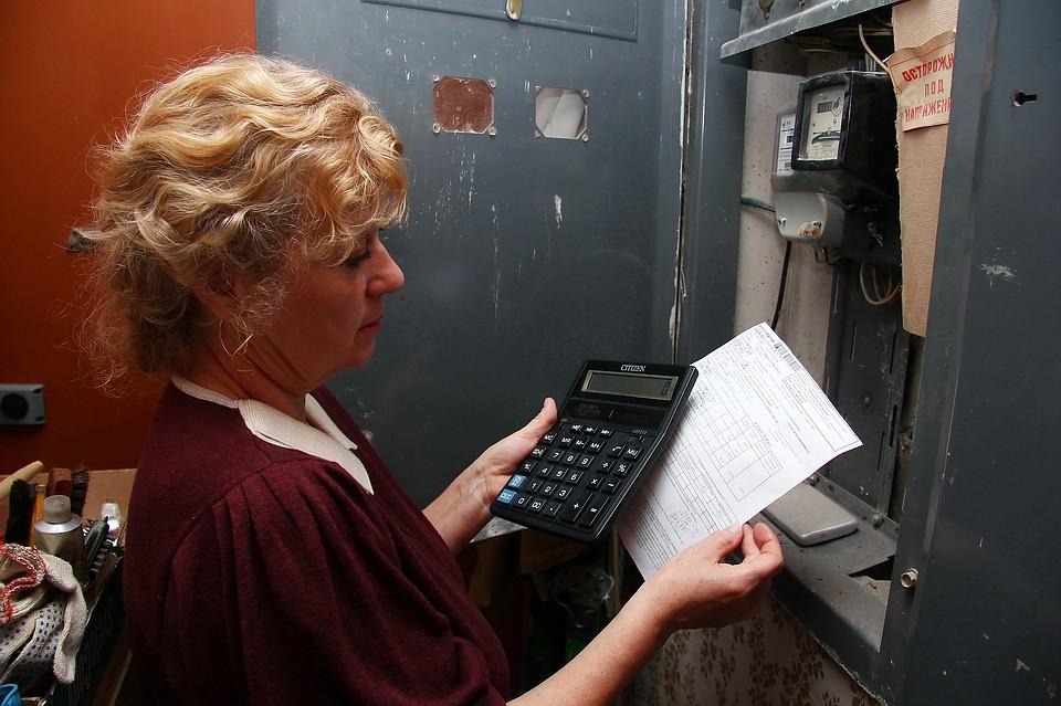 Как начисляется плата за коммунальные услуги