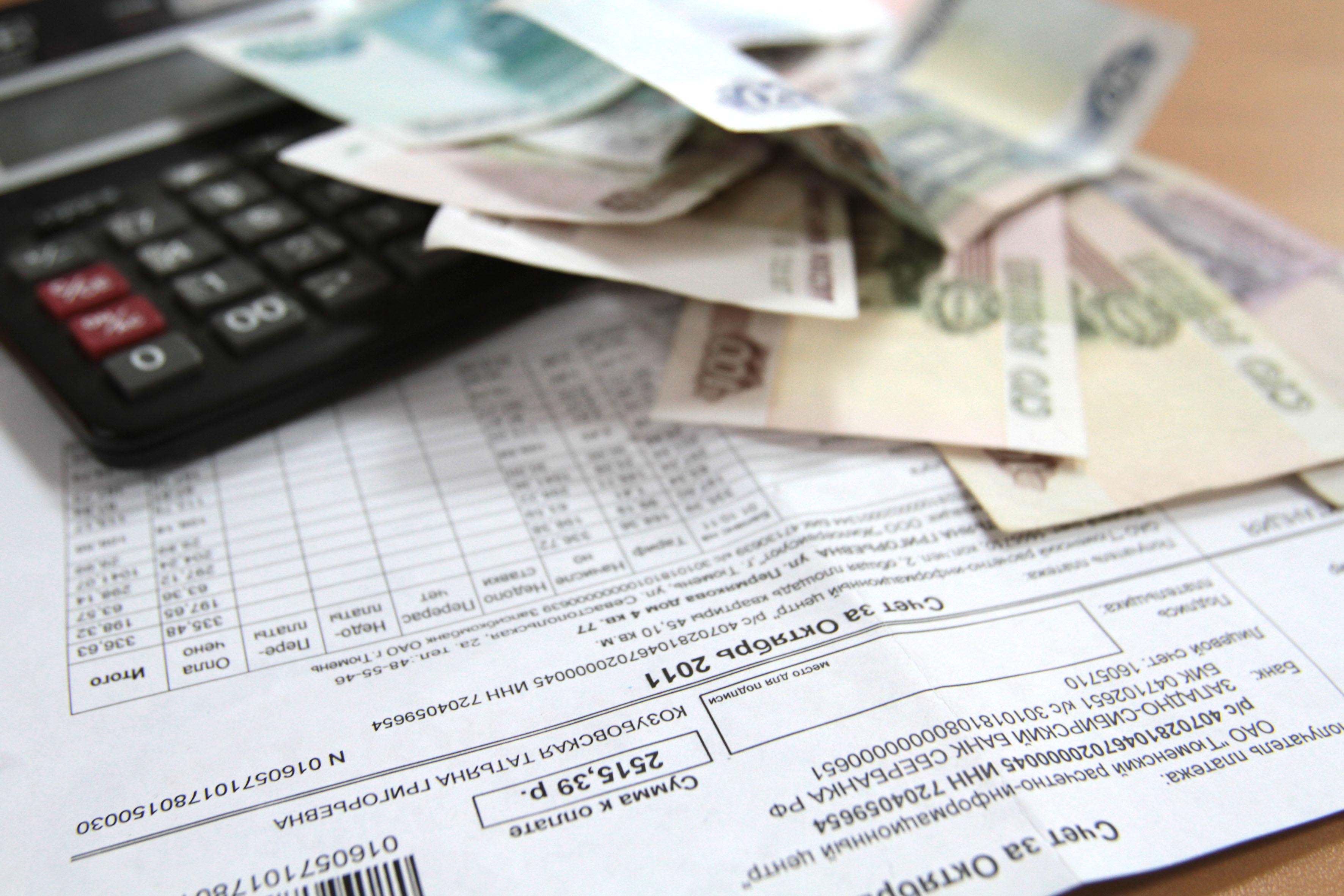 Изображение - Где узнать тарифы на коммунальные услуги tn_207483_1253961e1892