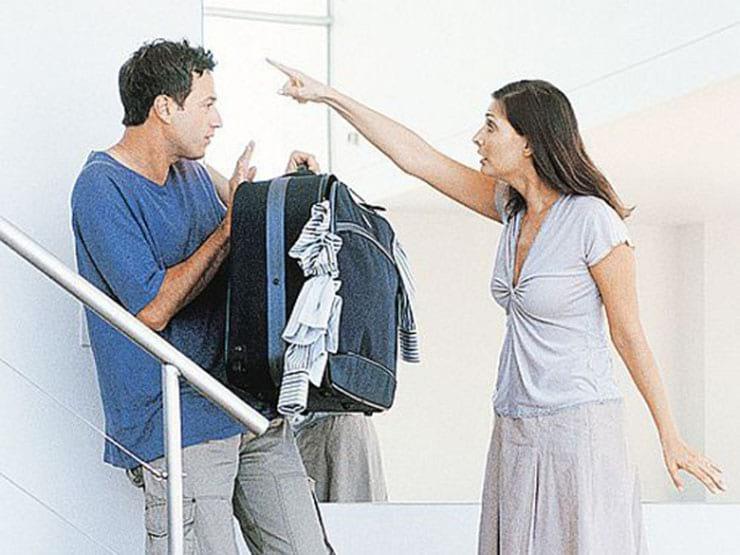 Выселение бывшего супруга или супруги