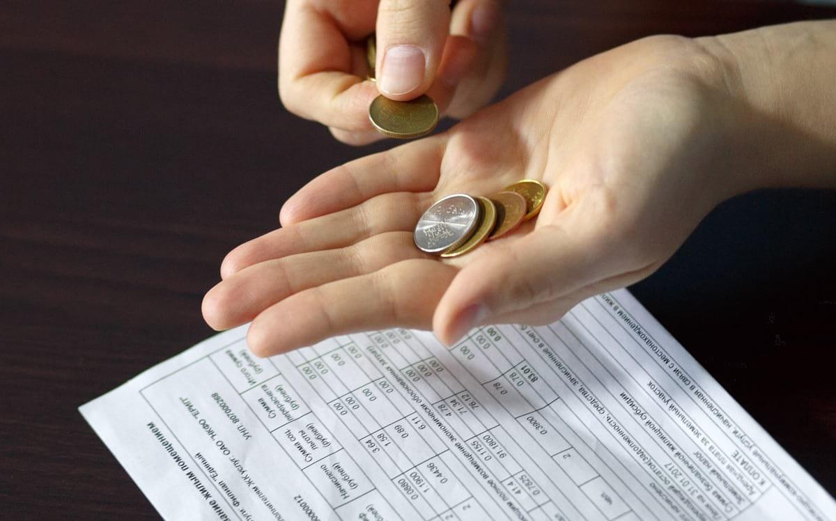 Долги по коммунальным платежам предыдущего собственника 2019