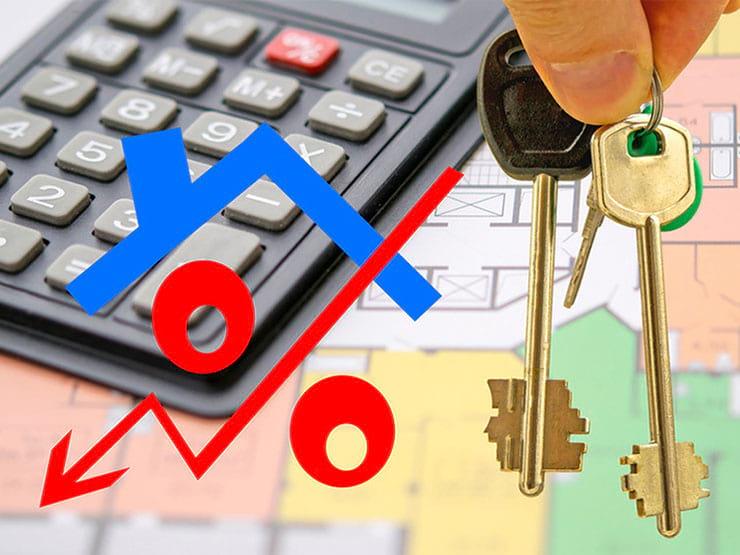 Как исчисляется налог при продаже квартиры