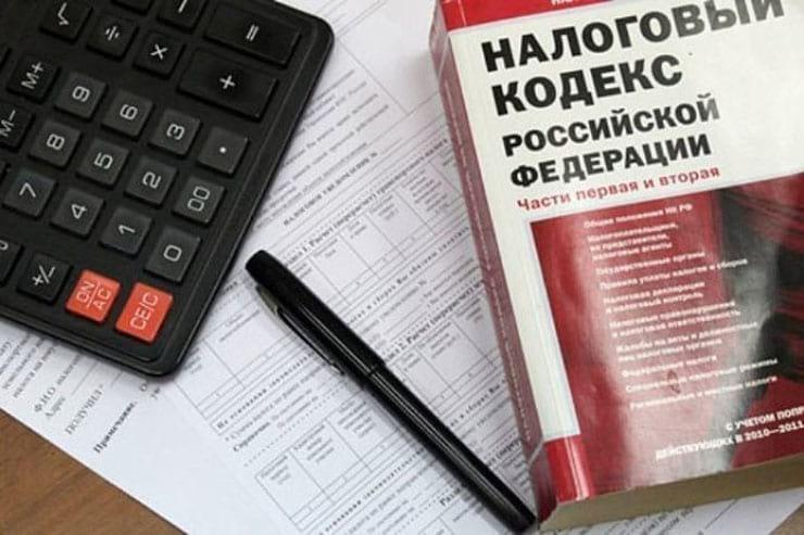Изображение - Как рассчитать налог с продажи квартиры wsi-imageoptim-inx960x640-2