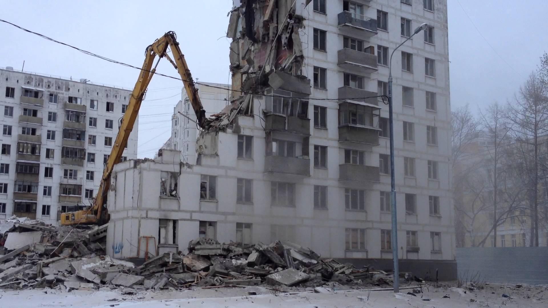 Изображение - Приватизация аварийного жилья – порядок и условия wsi-imageoptim-maxresdefault-1