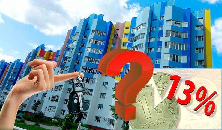 Изображение - Как рассчитать налог с продажи квартиры wsi-imageoptim-uslovija-opredelenija-razmera-summy-naloga-s-prodazhi-kvartiry