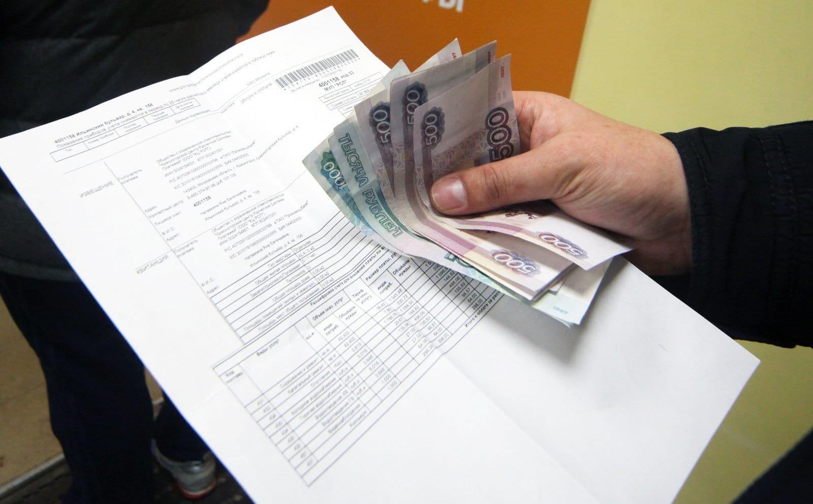 Дачи пенсионеров освобождены от земельного налога