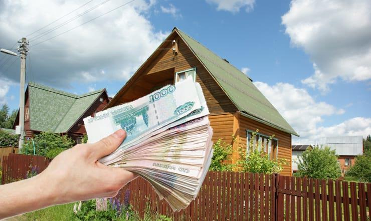 Изображение - Земельный налог в 2019 году по нк рф wsi-imageoptim-117ya