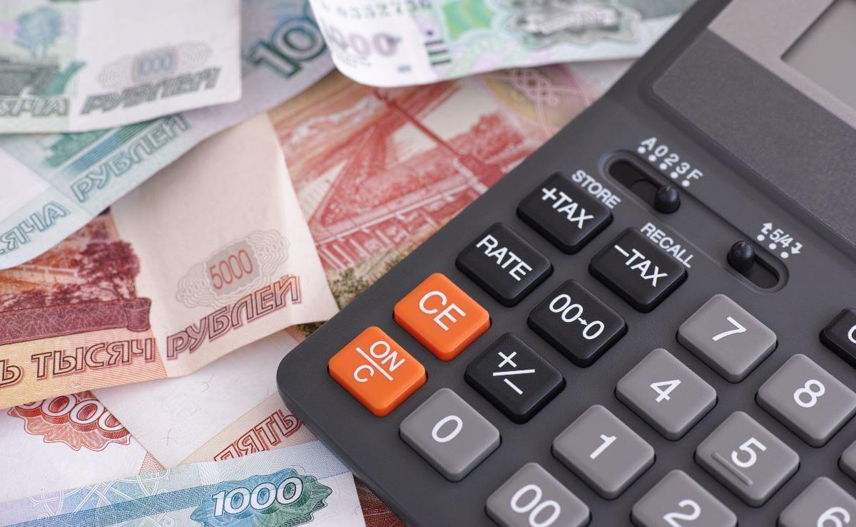 Изображение - Как оплатить налог на квартиру если не пришла квитанция wsi-imageoptim-1200w-2