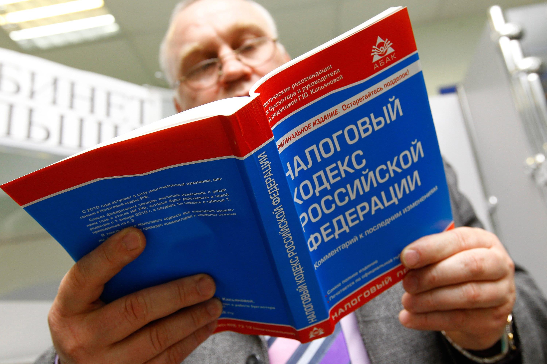 Изображение - Как законно не платить налог на недвижимость wsi-imageoptim-250563425