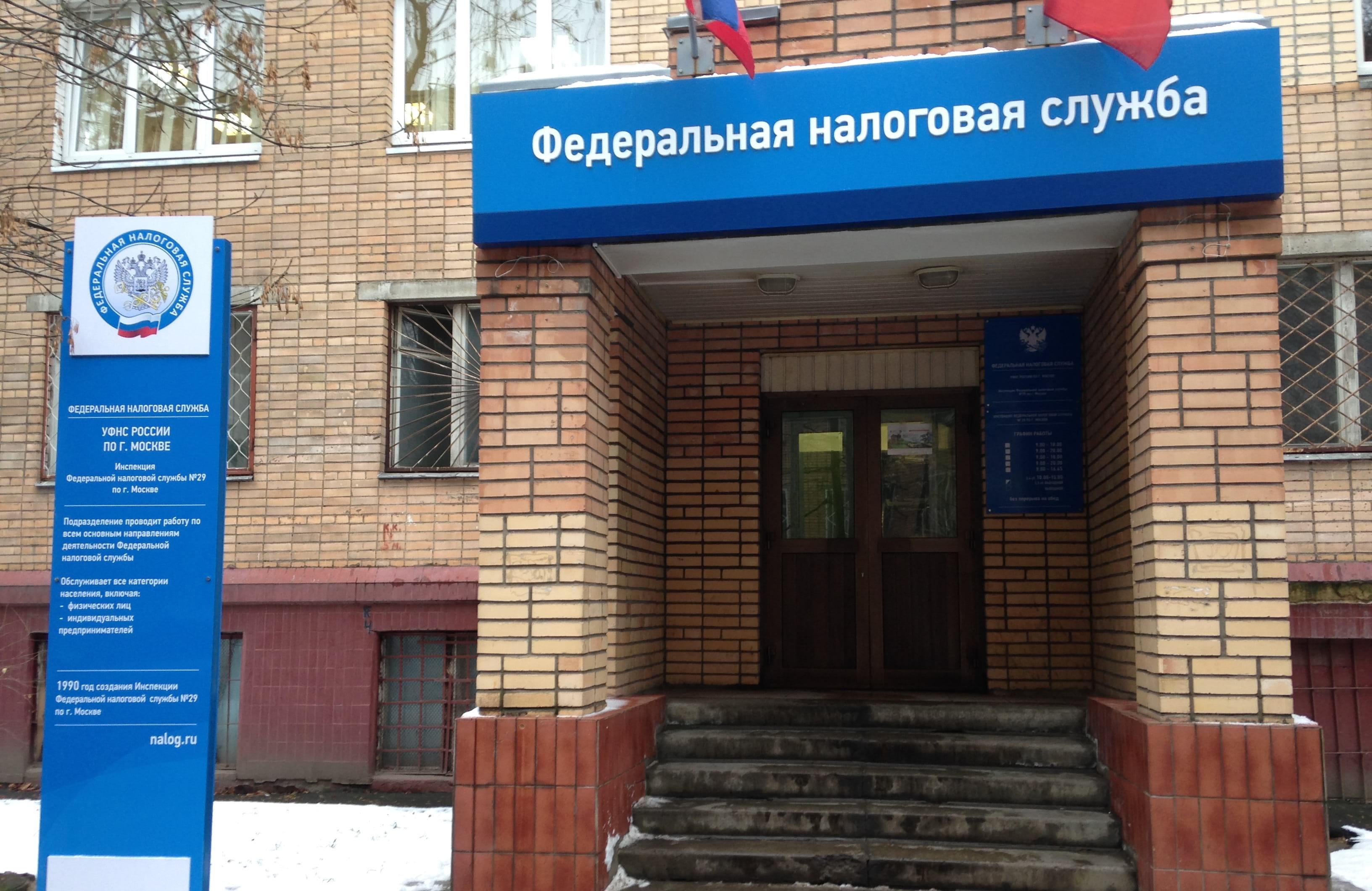 Изображение - Как законно не платить налог на недвижимость wsi-imageoptim-7729_vkhodnaya20gruppa