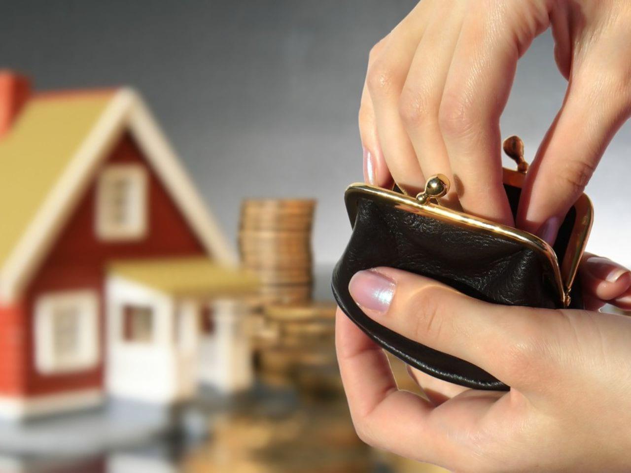 Освобождение от налога на недвижимость физических лиц