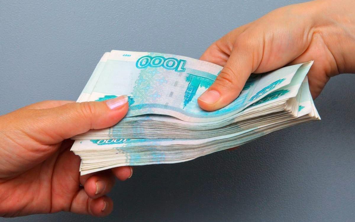 Изображение - Нужно ли платить налог при обмене квартиры wsi-imageoptim-kreditnaya-amnistiya